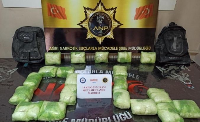 Ağrı'da bir buçuk yılda 1 ton 260 kilo 707 gram uyuşturucu madde ele geçirildi