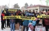 Ağrı Sporlu taraftarlardan Elazığ'a yardım